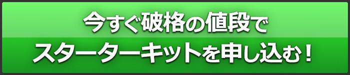 ボタン3_700