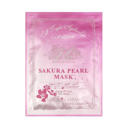 桜パールマスク